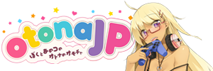 otonaJP - Genuine Japanese Toys & Lifestyle Products for Adults